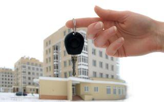 Заполнение 3-НДФЛ при продаже квартиры менее 3 лет в собственности