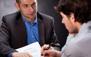 Способы проверки доверенности