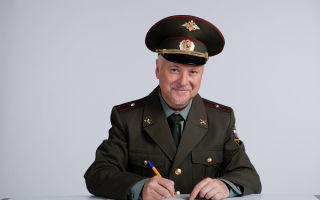 Какие предусмотрены льготы для военных пенсионеров при уплате налога на имущество