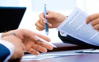 Процедура регистрации ипотеки в Росреестре, сроки