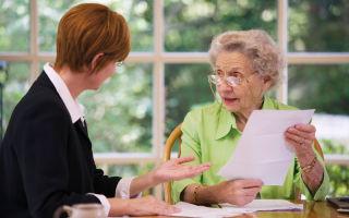 Оформление доверенности на получение пенсии
