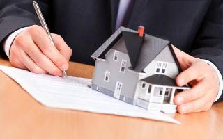 Условия, порядок, необходимые документы и стоимость приватизации дома