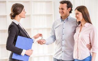 Процедура переуступки прав при покупке квартиры: преимущества и недостатки способа