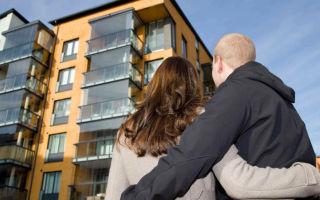 Как получить субсидию на расселение коммунальных квартир