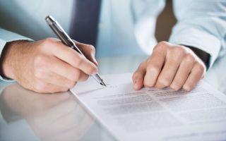 Порядок установления и регистрации сервитутов