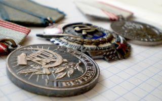 Нужно ли платить налог на имущество ветеранам труда