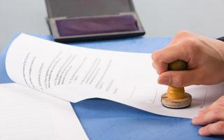 Способы проверки регистрации договора долевого участия в Росреестре