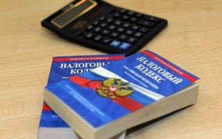 Порядок и особенности уведомления о выборе льготного объекта в отношении налога на имущество физических лиц