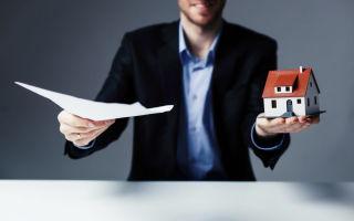 Оформление сделки купли-продажи квартиры через нотариуса: что важно знать