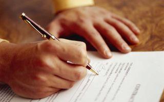Составление соглашения о сервитуте земельного участка