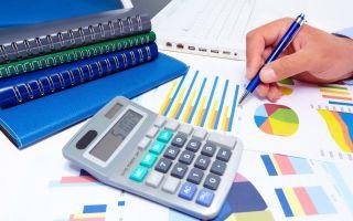Расчет среднегодовой стоимости имущества