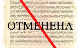 Заявление содержало информацию об отмене выданной ею на имя Константинова В.А.