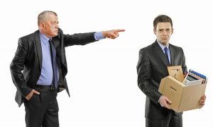 Увольнение сотрудника с ипотекой: что важно знать