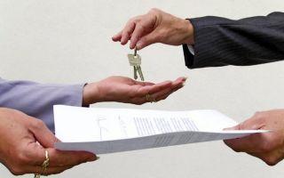 Документы, необходимые при продаже комнаты в коммунальной квартире