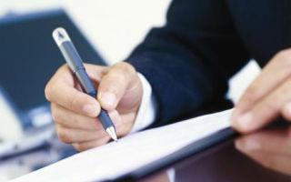 Правила оформления договора задатка при покупке квартиры