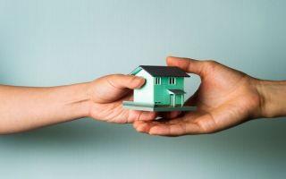 Переход, возникновение права собственности на недвижимое имущество