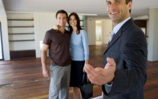 Сколько стоят услуги риэлтора при продаже и покупке квартиры