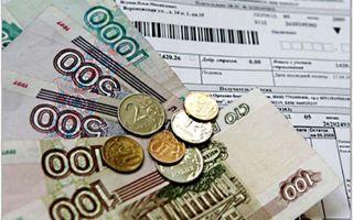 Как влияет временная регистрация на оплату коммунальных услуг
