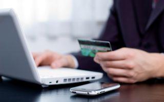 Оплата приватизации через ЕРИП: преимущества оплаты через интернет-банкинг