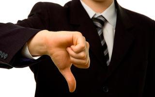 Возможные причины отказа в получении ипотеки