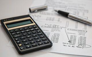 Как можно узнать о сумме накоплений по военной ипотеке