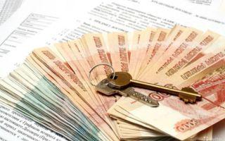 Когда не нужно платить налог при продаже квартиры: условия, сумма сделки