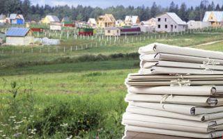 Какие документы подтверждают право собственности на земельный участок
