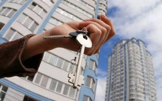 Ососбенности выдачи ипотеки под залог имеющейся недвижимости