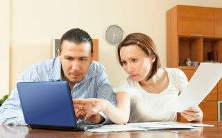 Правовое регулирование получения налогового вычета при покупке квартиры у родственников