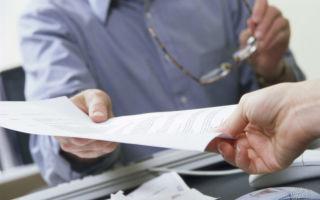 Особенности и правила оформления временной регистрации для граждан РФ