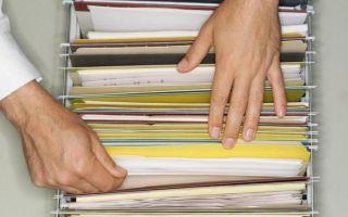 Документы для получения временной регистрации по месту пребывания