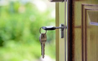 Возможно ли передарить подаренную по дарственной квартиру