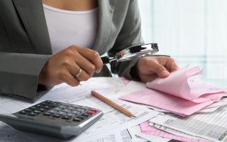 Проверка наличия права собственности на недвижимость