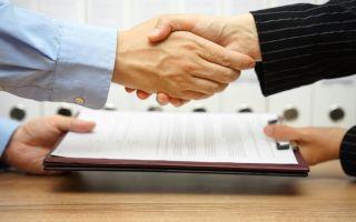 Особенности процедуры продажи (покупки) земельного участка без межевания