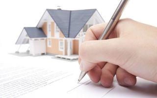 Законные способы ухода от оплаты налога с продажи квартиры
