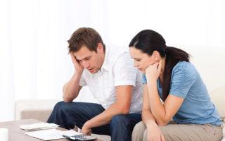Получение ипотеки с плохой кредитной историей