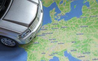 Оформление доверенности на автомобиль при выезде за границу