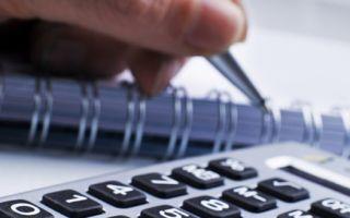 В какие сроки необходимо уплатить налог на имущество, и что будет, если этого не сделать вовремя