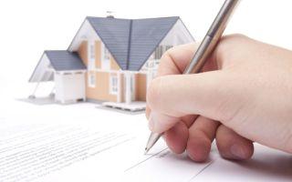 Оформление договора дарения дома, квартиры в Беларуси