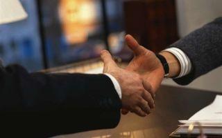 Процедура оформления сделки при покупке квартиры, документы