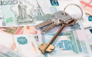 Требования к доходу заемщика для оформления ипотеки