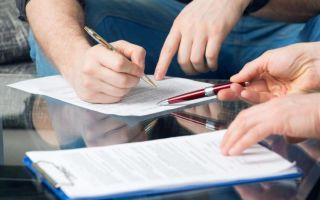 Оформление дарения доли квартиры между близкими родственниками: процедура, документы