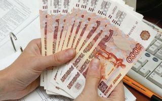 Получение налогового вычета при продаже земельного участка