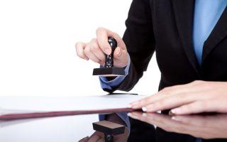Ососбенности процедуры продления регистрации иностранного гражданина по месту пребывания