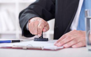 Процедура получения справки об отсутствии собственности в БТИ