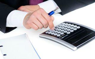 Как узнать размеры налога на имущество физических лиц