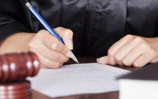 Составление иска о признании права собственности