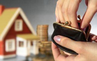Оформление дарственной на квартиру между родственниками: стоимость
