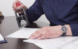 Порядок оформления купли-продажи квартиры: что важно знать