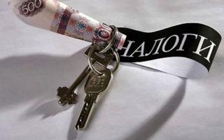 Оплата налога с продажи квартиры, полученной по дарственной (договору дарения): нужно ли оплачивать